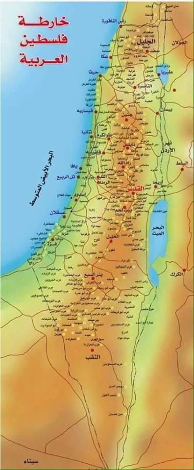 خارطة فلسطين العربية التاريخية , مع اسماء المدن العربية وليس العبرية