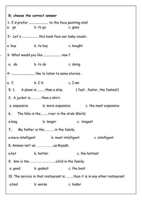 بالصور امتحان الشهر الثاني مادة اللغة الانجليزية للصف السادس الفصل الاول 2017
