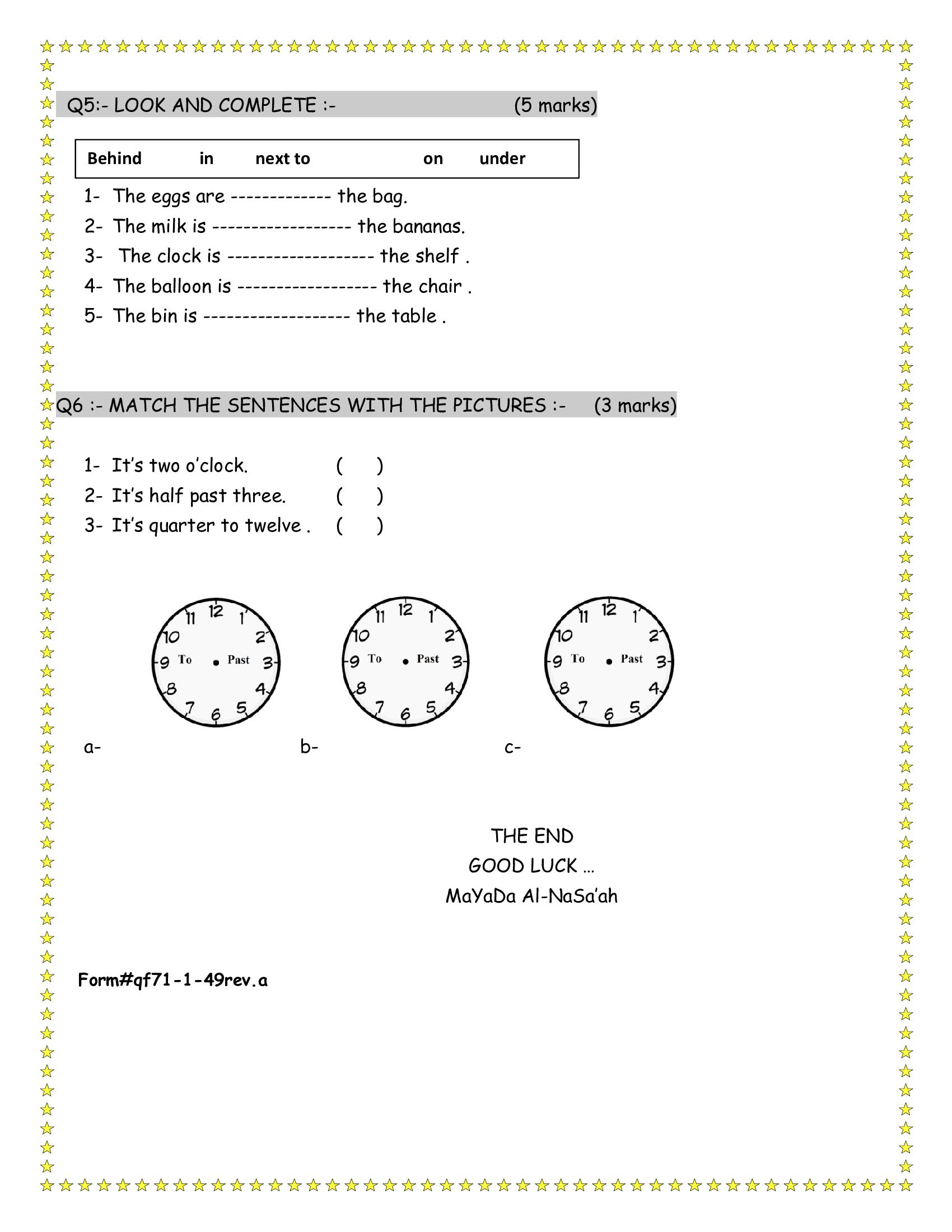 امتحان نهائي لمادة اللغة الانجليزية للصف الثالث الفصل الاول 2016