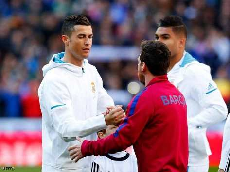 نجم يوفنتوس الحالي قال البرتغالي كريستيانو رونالدوا ميسي جعلني لاعبا أفضل