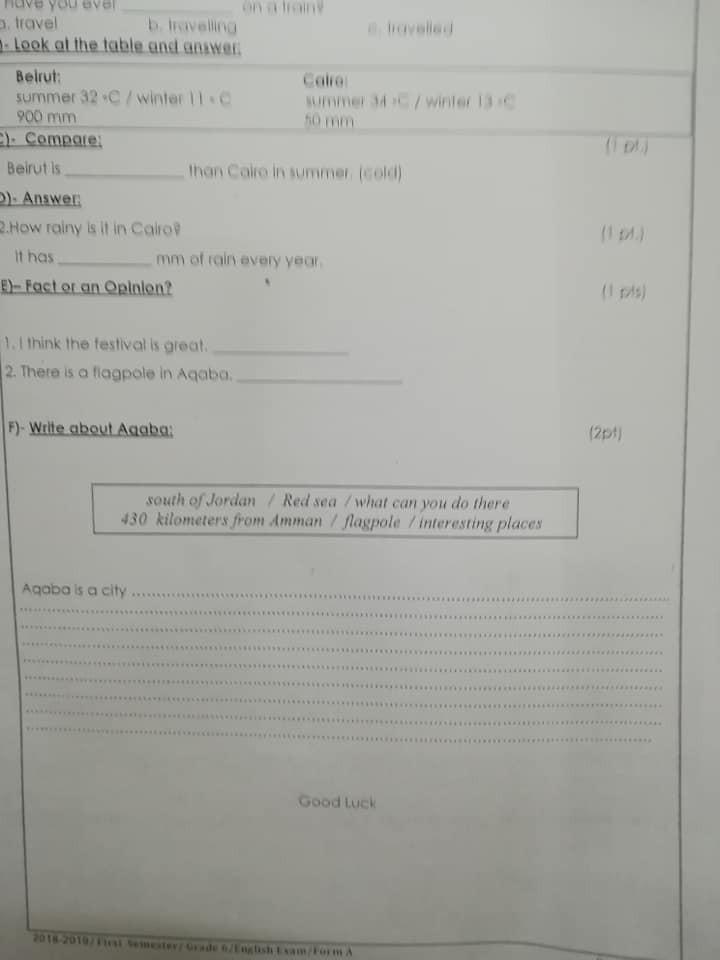 بالصور نموذج A وكالة امتحان اللغة الانجليزية النهائي للصف السادس الفصل الاول 2018