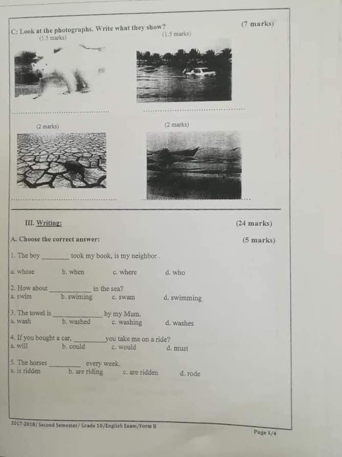 صور امتحان نهائي وكالة نموذج B مادة اللغة الانجليزية للصف العاشر الفصل الثاني 2018